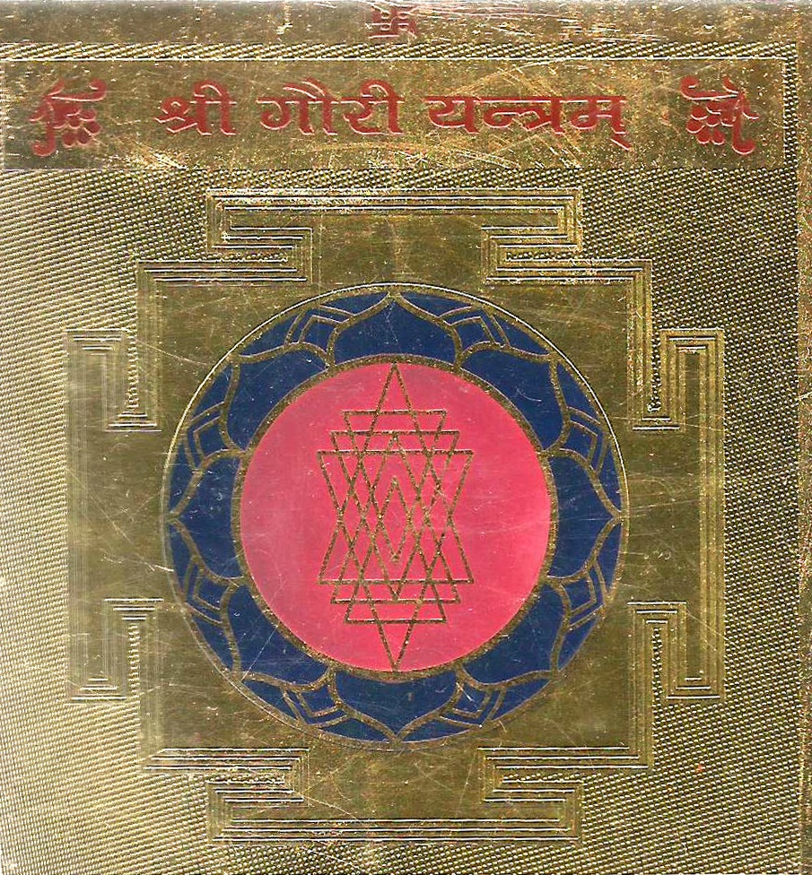 Shree Gauri Yantra