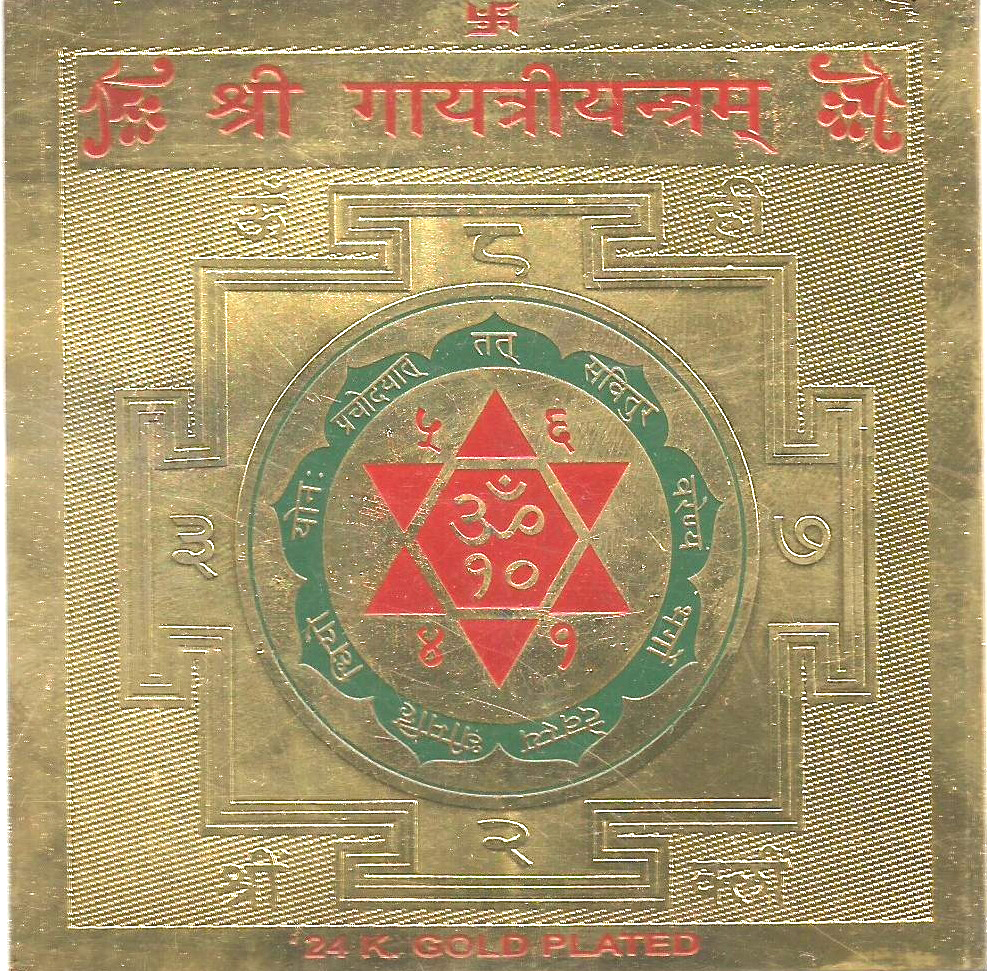 Shree Gayatri Yantra